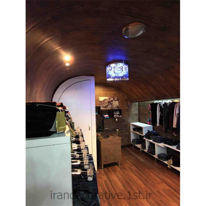 طراحی سقف پوش موجدار و دیوار منحنی فضای بوتیک(ایران دکوراتیو) با دیوارپوش pvc آذران پلاستیک رنگ پانل قهوه ای