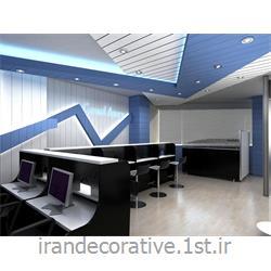 طراحی و دکوراسیون داخلی آژانس هواپیمایی با طراحی دیوارپوش و سقفپوش آذران پلاستیک(ایران دکوراتیو) رنگ سفید و آبی