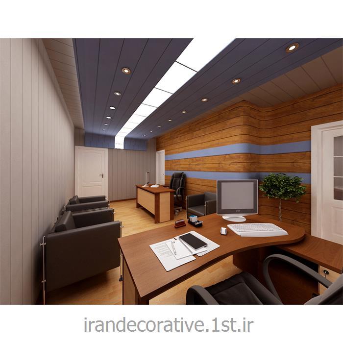 دکوراسیون داخلی اداری و مبلمان با طراحی سقفپوش آذران پلاستیک (ایران دکوراتیو) رنگ پانل قهوه ای