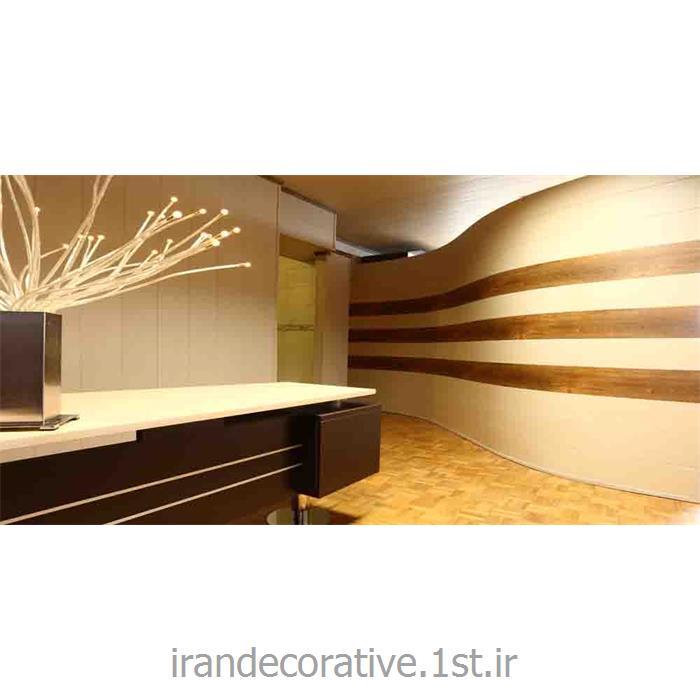 طراحی دیوار پوش موج دار و سقف پوش فضای اداری(ایران دکوراتیو)با پانل pvc آذران پلاستیک رنگ کرم و قهوه ای