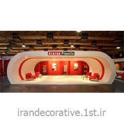 اجرای سقف پوش و دیوارپوش طرحدار در طراحی غرفه (ایران دکوراتیو) با دیوارپوش pvc آذران پلاستیک رنگ سفید و قرمز