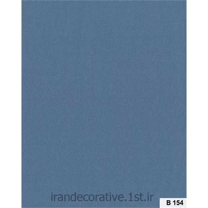 دیوارپوش و سقف پوش کاذب پانل pvc آذران پلاستیک کد B 154 رنگ آبی متوسط