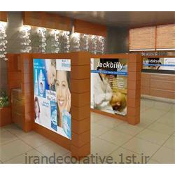 طراحی 3 بعدی مرکز درمانی (ایران دکوراتیو) با دیوارپوش پی وی سی آذران پلاستیک رنگ پانل کرم و قهوه ای