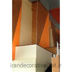 طراحی و اجرای دیوار طرحدار با دیوارپوش پانل پی وی سی آذران پلاستیک رنگ پانل نارنجی و قهوه ای