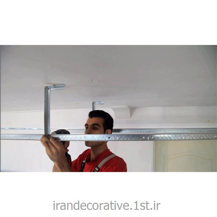 طراحی و اجرای دکوراسیون اداری و منزل با اجرای دیوارپوش pvc آذران پلاستیک همراه با آموزش شیوه نصب