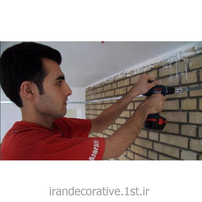 دکوراسیون منزل و اداری،نحوه نصب سقف کاذب pvc آذران پلاستیک با اجرای دیوار پوش پی وی سی