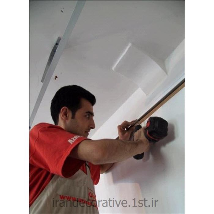 آموزش تصویری نصب سقف کاذب پی وی سی آذران پلاستیک