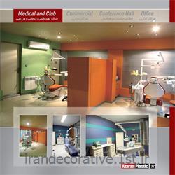 فضای پزشکی با اجرای سقف پوش و دیوار کوب طرحدار با divar poosh pvc آذران پلاستیک رنگ پانل سبز و نارنجی