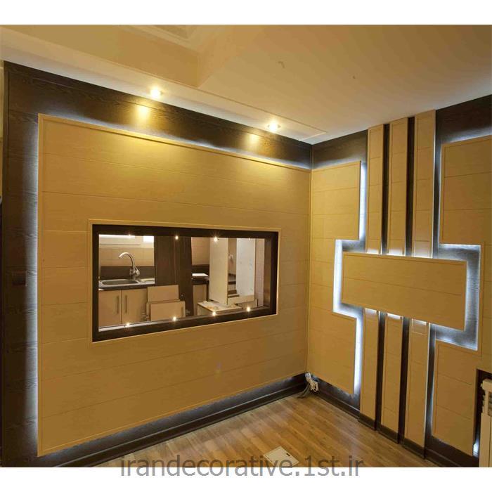 طراحی و اجرای دیوار کوب طرحدار (ایران دکوراتیو)با دیوارپوش pvc آذران پلاستیک رنگ پانل کرم و قهوه ای