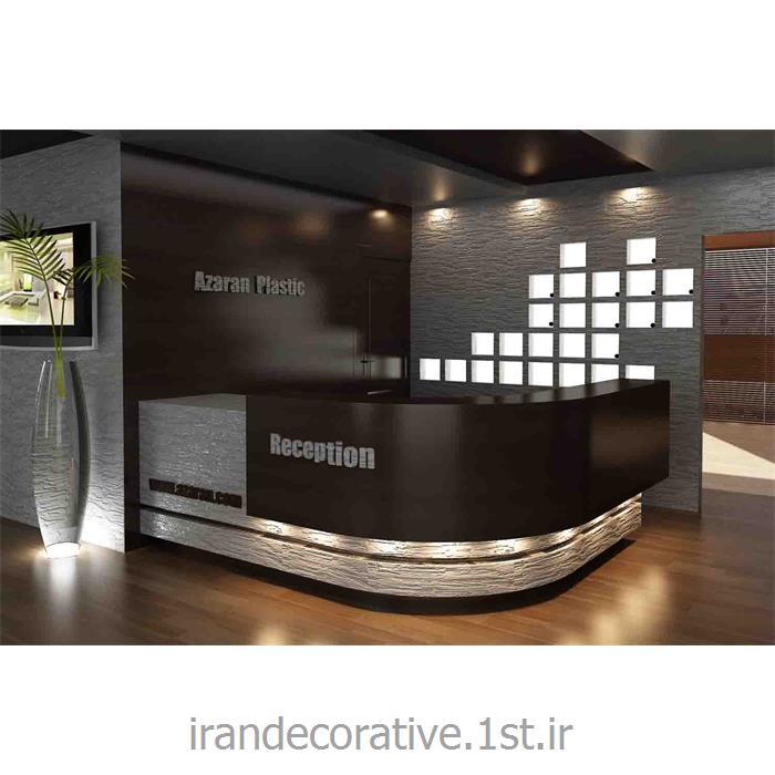 طراحی 3 بعدی و اجرای سقف پوش و دیوارپوش طرحدار فضای اداری(ایران دکوراتیو) با divarpoosh pvc azaran plastic رنگ قهوه ای
