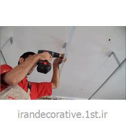طراحی واجرای دیوارپوش pvc آذران پلاستیک و طریقه آموزش نصب دیوارپوش پانل