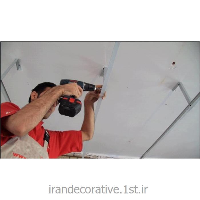 طراحی واجرای دیوارپوش pvc آذران پلاستیک و طریقه آموزش نصب دیوارپوش ...عکس کاغذ دیواری و دیوار پوش کاغذ دیواری و دیوار پوش