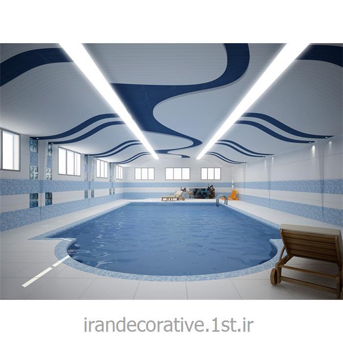 طراحی و اجرای دکوراسیون داخلی استخر (ایران دکوراتیو) با طراحی دیوارپوش،سقفپوش پانل پی وی سی آذران پلاستیک سفید رنگ