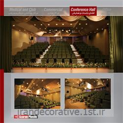 سالن همایش و سقف پوش طرحدار با دیوارپوش پی وی سی آذران پلاستیک رنگ پانل کرم و قهوه ای