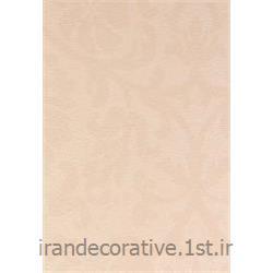 آلبوم کاغذ دیواری نایت هانور ایران دکوراسیون کد 998171 رنگ کرم صورتی ملایم طرح دار