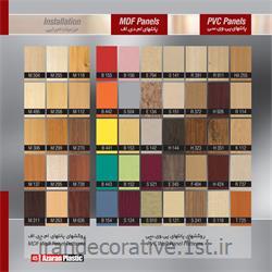 روکشهای پانل پی وی سی برای اجرای سقف پوش و دیوار کوب طرحدار با divar poosh pvc آذران پلاستیک با تنوع رنگی