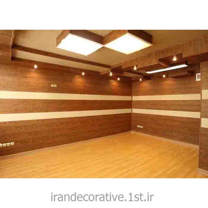 طراحی واجرای دیوارکوب و سقف پوش فضای اداری(ایران دکوراتیو) با دیوارپوش pvc آذران پلاستیک رنگ پانل کرم و قهوه ای