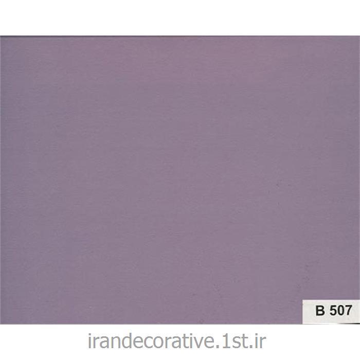 دیوارپوش و سقف کاذب پانل pvc آذران پلاستیک کد دیوار پوشB 507 رنگ بنفش