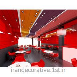 طراحی و دکوراسیون رستوران با طراحی دیوارپوش،سقفپوش آذران پلاستیک(ایران دکوراتیو) رنگ پانل قرمز و زرد