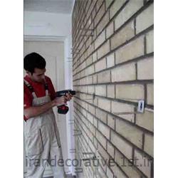 عکس کاغذ دیواری و دیوار پوشطریقه نصب دیوارپوش pvc طراحی و اجرای دکوراسیون منزل واداری با اجرای دیوارپوش پی وی سی آذران پلاستیک