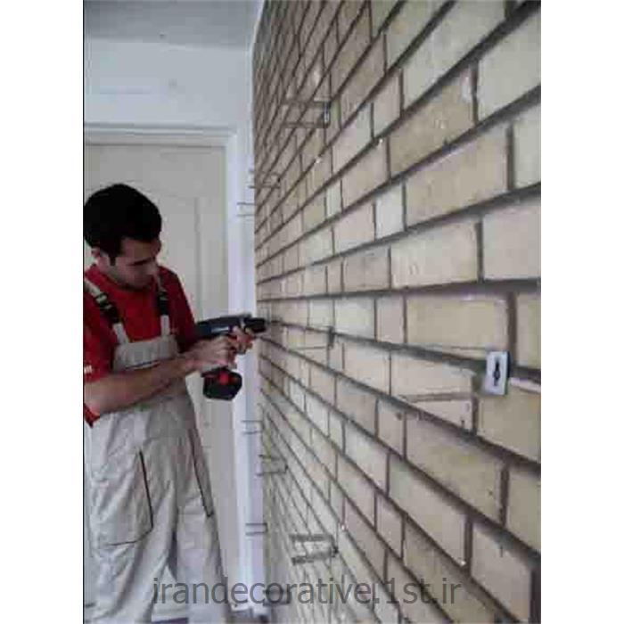 طریقه نصب دیوارپوش pvc طراحی و اجرای دکوراسیون منزل واداری با اجرای دیوارپوش پی وی سی آذران پلاستیک