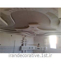 دیوارپوش وسقف پوش پانل pvc آذران پلاستیک و دیوار کاذب و سقف کاذب 60*60 کناف در طراحی داخلی و
