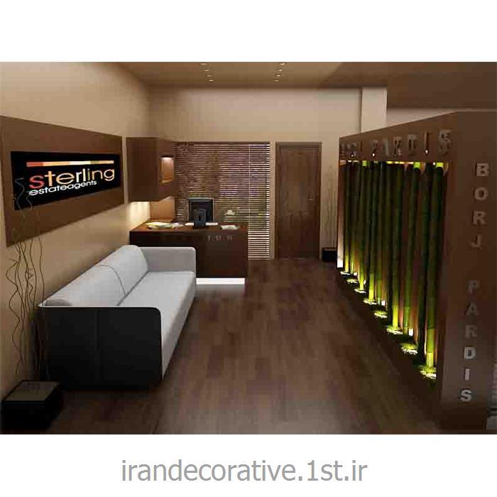 طراحی 3 بعدی مسکونی (ایران دکوراتیو) با دیوارپوش پی وی سی آذران پلاستیک رنگ پانل کرم و قهوه ای