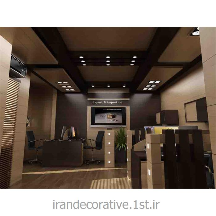 طراحی 3 بعدی اداری و اجرای سقف پوش (ایران دکوراتیو) با دیوارپوش پی وی سی آذران پلاستیک رنگ پانل کرم و قهوه ای