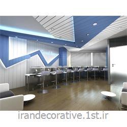 طراحی و دکوراسیون داخلی اداری با طراحی سقف پوش و دیوارپوش آذران پلاستیک (ایران دکوراتیو) رنگ پانل سفید و آبی