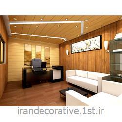 دکوراسیون داخلی اداری (ایران دکوراتیو)با طراحی دیوارپوش،سقفپوش پی وی سی آذران پلاستیک رنگ قهوه ای با رگه چوبی
