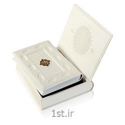 کتاب خاتم وزیری عروس