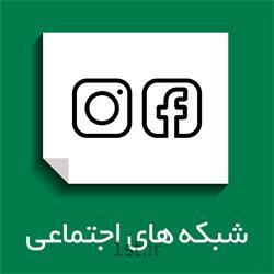عکس تبلیغات اینترنتیتبلیغات در شبکه اجتماعی social network