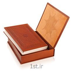 کتاب ریحان رحلی چرم تیماج
