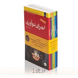 عکس سایر منابع آموزشیدوره ۶ جلدی آموزه های مدیران