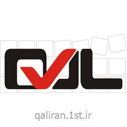 عکس گواهینامه سیستم های مدیریتیگواهینامه بین المللی استاندارد ایزو