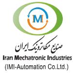 لوگو شرکت صنایع مکاترونیک ایران