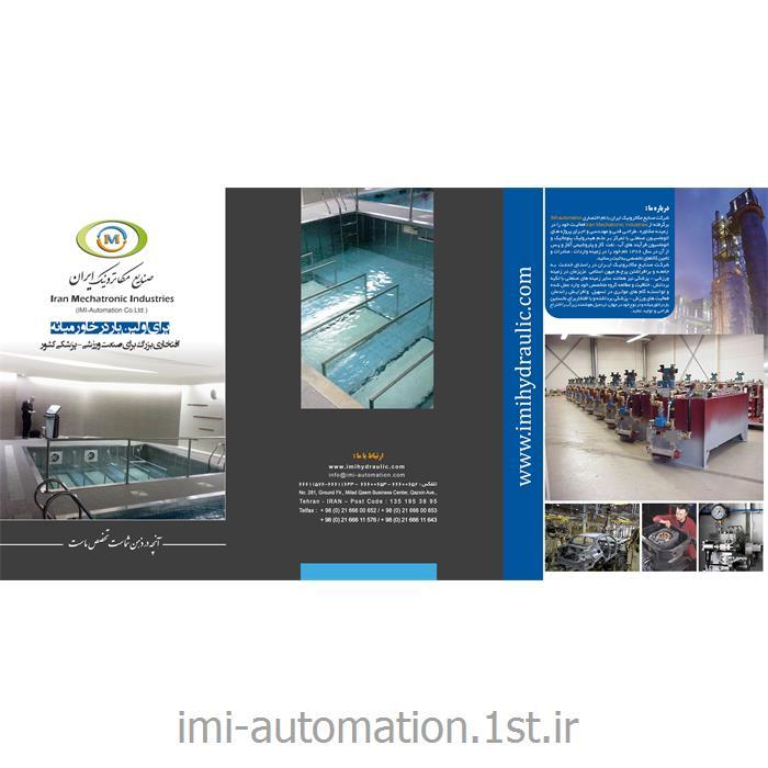 تردمیل آبی هوشمند - مدل Aquatread  Raadi - Pro