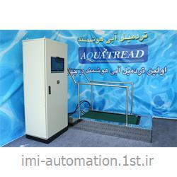 تردمیل هیدرولیک زیر آبی هوشمند - مدل آکواریومی Aquatread - Raadi