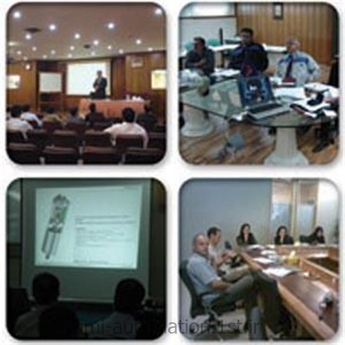 عکس آموزش و تربیتآموزش اتوماسیون صنعتی و برگزاری سمینار