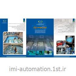 تردمیل هیدرولیک زیر آبی هوشمند - مدل استخری Aquatread - Raadi