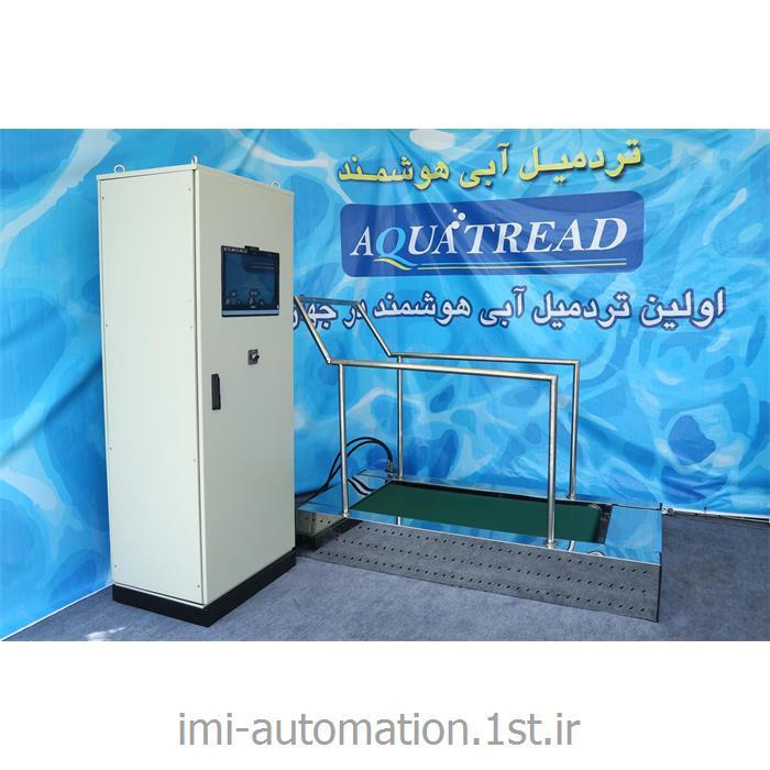 تردمیل آبی هوشمند مدل Aquatread Raadi - Pro jet