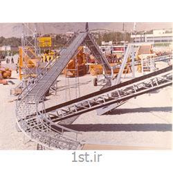 نوار نقاله زنجیری (Chain Conveyor)