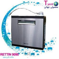 دستگاه تصفیه و یونیزه کننده آب خانگی 9پلیت Rettin 9090