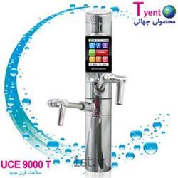 دستگاه تصفیه و یونیزه کننده آب خانگی 9پلیت UCE 9000