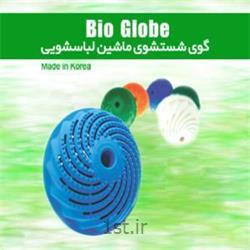 عکس سایر لوازم لباسشوییگوی شستشوی ماشین لباسشویی Bio Globe
