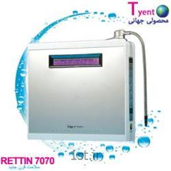 دستگاه تصفیه و یونیزه کننده آب خانگی 7پلیت Rettin 7070