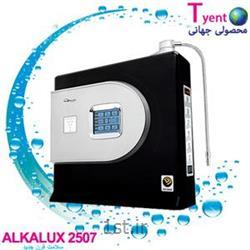 عکس سایر لوازم تصفیه آبدستگاه تصفیه و یونیزه کننده آب خانگی 7پلیت ALKALUX 2507