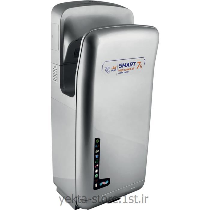 دست خشک کن برقی سوپر جت نقره ای AEG