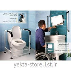 عکس دستگیره وانفریم توالت فرنگی سالمندان