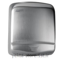 عکس دست خشک کندست خشک کن مدی کلینیک استیل مات مدل M99
